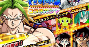 Collaboration entre Dragon Ball Fusions et Dokkan Battle