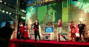 """Dragon Ball Heroes : Live du thème de la mise à jour """"Super"""""""