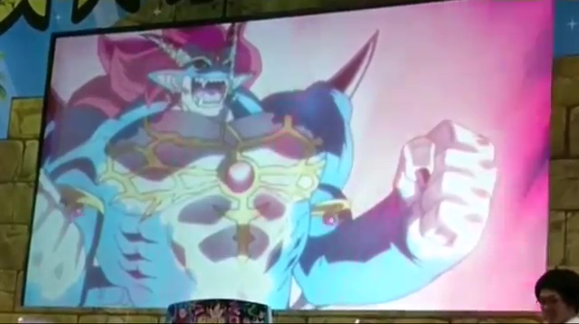 Demigra - Dragon Ball Heroes GDM10