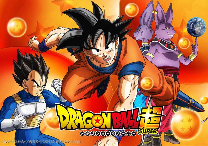 Dragon Ball Super, série TV
