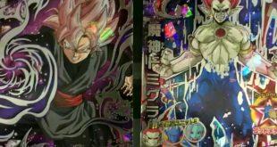 Dragon Ball Heroes : news de la mise à jour GDM10