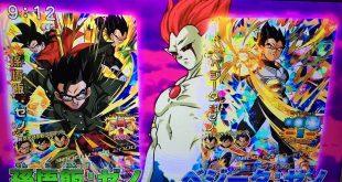 Aperçu de Gohan et Vegeta Xeno dans Dragon Ball Heroes