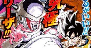 Dragon Ball « Digest Edition : Legend 11 » : Illustration de couverture et ouverture des précommandes