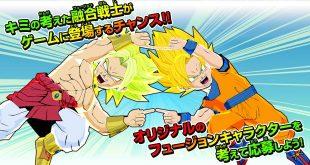 Chiffres de la 5ème semaine de vente de Dragon Ball Fusions
