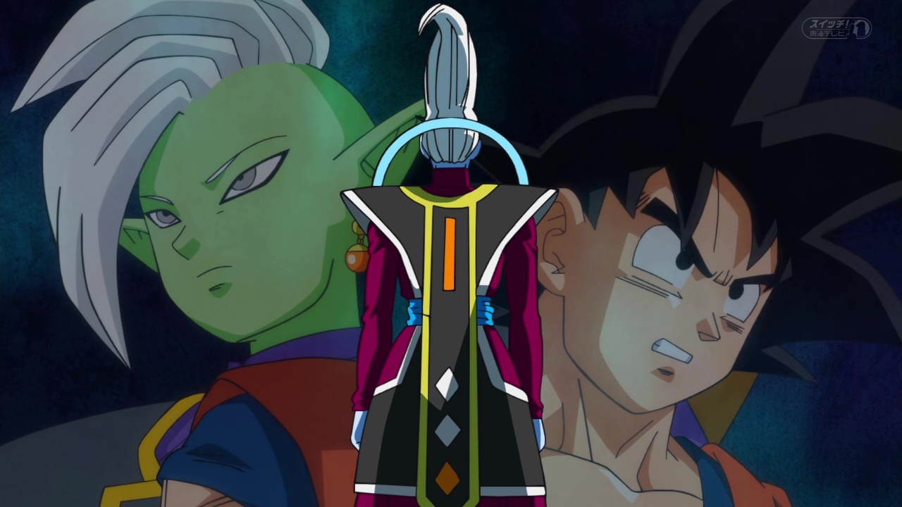 Dragon Ball Super - Zamasu Whis Goku