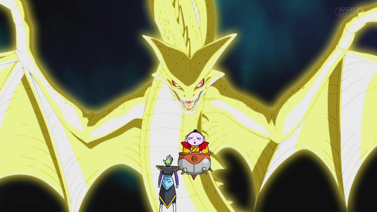 Dragon Ball Super - Zuno Zarama