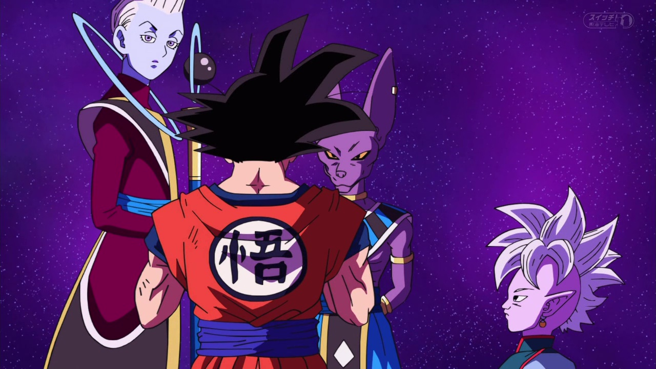 Dragon Ball Super Whis Goku Beerus Kaioshin