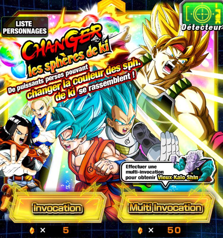 Dragon Ball Z Dokkan Battle : Recap des derniers Event #3