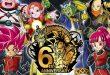 Un stream Live et une déclaration de Toriyama pour le 6ème anniversaire de Dragon Ball Heroes