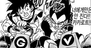 Toutes les révélations du chapitre 17 du manga Dragon Ball Super
