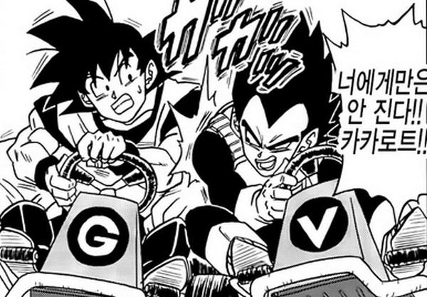 Dragon Ball Super chapitre 17 / Manga : toutes les révélations