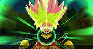Chiffres de la 12ème semaine de vente de Dragon Ball Fusions