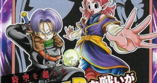 Super Dragon Ball Heroes : Chapitre 1