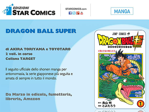 Dragon Ball Super sortira en manga en Italie en Mars 2017
