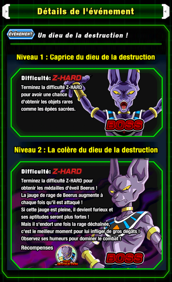 Event Dokkan pour Beerus dans Dragon Ball Z Dokkan Battle