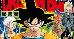 Dragon Ball « Digest Edition : Legend 13 » : Illustration de couverture et ouverture des précommandes