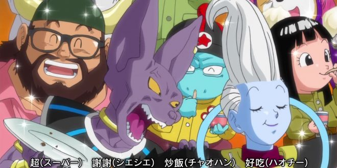 """""""Chao Fan MUSIC"""" : Le 6ème Ending de Dragon Ball Super"""