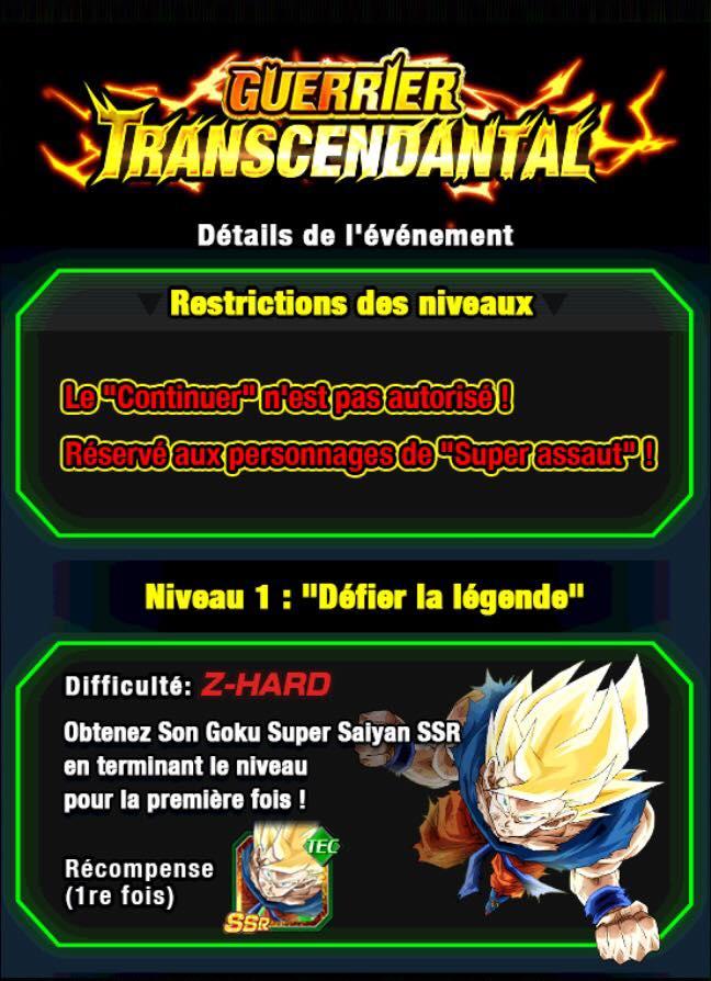 Arrivée du Guerrier Transcendantal Gokû LR sur la version localisée de Dragon Ball Z Dokkan Battle