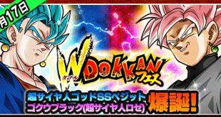 Evènement des 500 jours pour la version globale de Dragon Ball Z Dokkan Battle