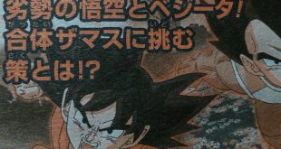 Dragon Ball Super Épisode 66 : Premier leak de la preview du Weekly Shonen Jump