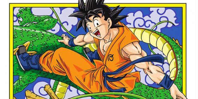 Le premier tome de Dragon Ball Super sortira en France le 5 Avril 2017