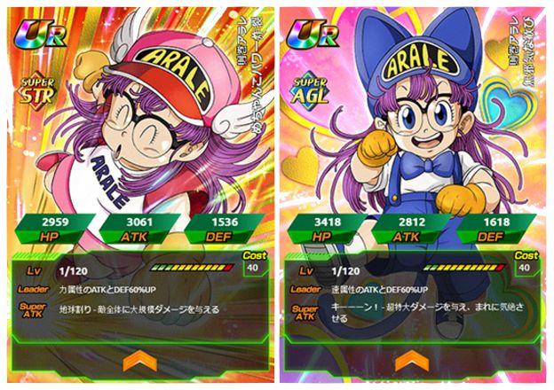 Liste des personnages et second event histoire pour le crossover Dragon Ball Z Dokkan Battle et Dr Slump
