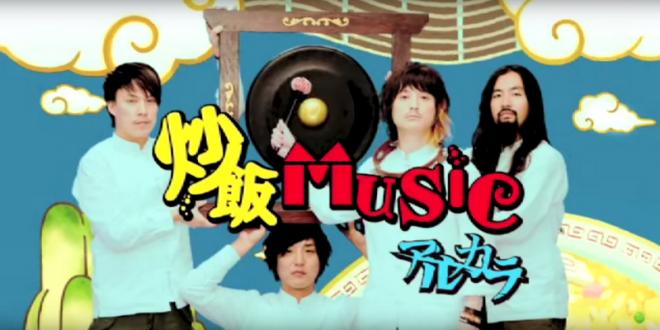 Version courte du clip Chao Fan Music le 6ème ending de Dragon Ball Super