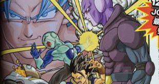 La couverture du tome 2 de Dragon Ball Super dévoilée