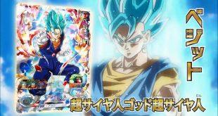 Super Dragon Ball Heroes : Nouvelle vidéo avec Vegetto Blue, Zamasu Fusionné et Raditz SSJ3