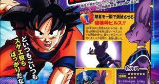 Biographie des rivaux dans Dragon Ball Super