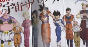 Le nouvel arc de Dragon Ball Super annoncé !