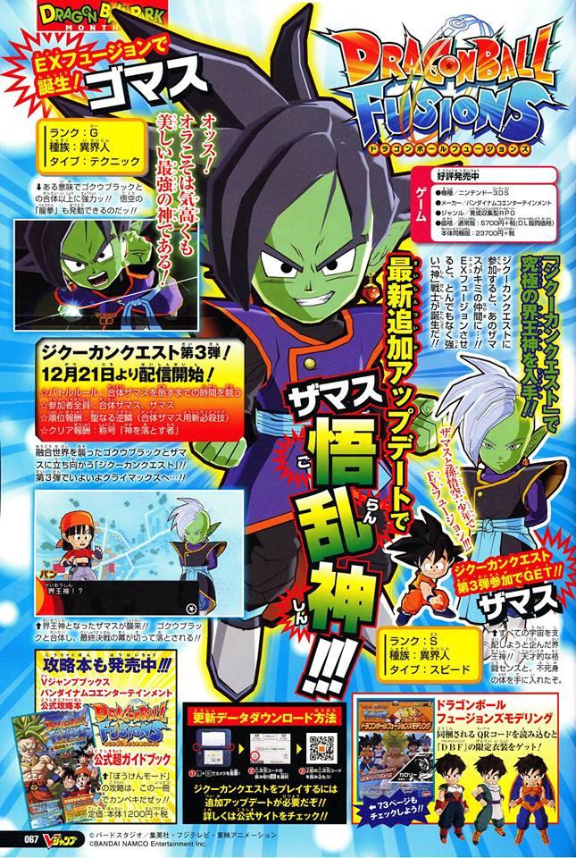 La nouvelle EX Fusion Gomasu arrive avec la mise à jour de Dragon Ball Fusions