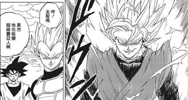 [HxH] Manga x 1999 x 2011 [Censura y comparación]
