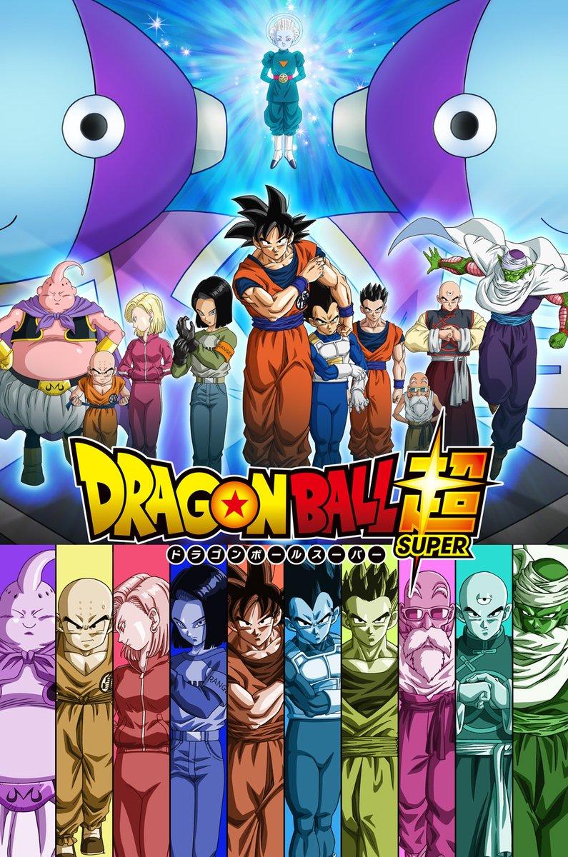 Dragon Ball Super - Visuel tournoi des 12 univers