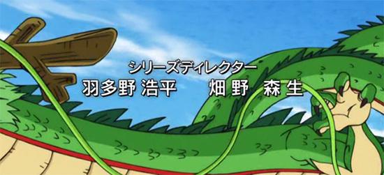 Kōhei Hatano promu nouveau Directeur de la série Dragon Ball Super