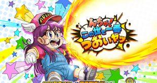 Troisième partie du crossover japonais Dragon Ball Z Dokkan Battle et Dr Slump