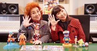 Gokû vs Aralé : Masako Nozawa & Mami Koyama : Special Interview partie 2