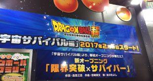 Dragon Ball Super : Un nouvel Opening pour l'arc de la survie de l'univers