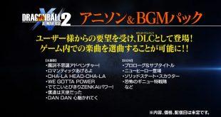 Dragon Ball Xenoverse 2 : Un pack contenant les musiques originales annoncés