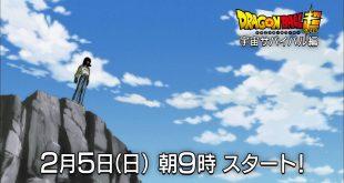 """Dragon Ball Super : Le trailer version longue de l'arc """"Survie de l'Univers"""""""