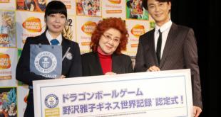 Masako Nozawa, voix de Gokû, entre dans le Guinness Book des records