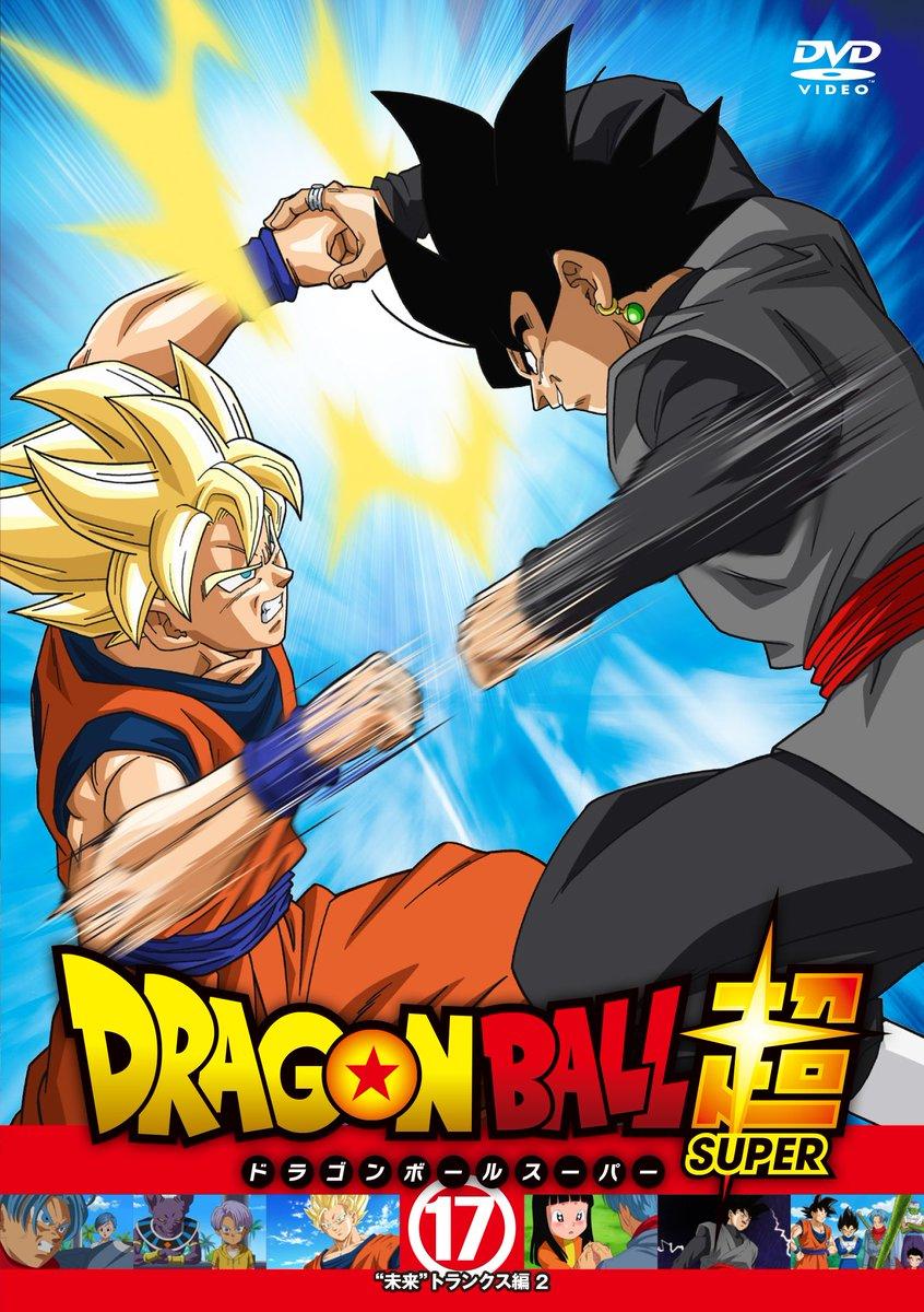 Dragon Ball Super - Cover DVD 17 location