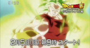 Dragon Ball Super : Le nouvel arc se montre en vidéo !