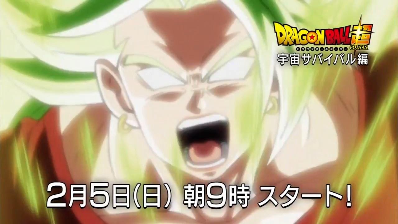 Dragon Ball Super - Kale / Keru