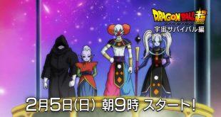 Extrait du 2ème Opening de Dragon Ball Super : Genkai Toppa x Sabaibā