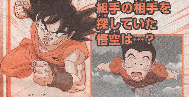 Dragon Ball Super Épisode 75 : Preview du Weekly Shonen Jump