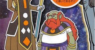 Dragon Ball Super : Un nouveau Dieu de la Destruction et un nouvel ange dévoilés