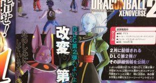 Dragon Ball Xenoverse 2 : Contenu du DLC 2