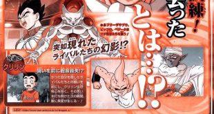 Dragon Ball Super Épisode 76 : Preview du Weekly Shonen Jump