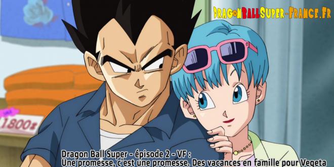 dragon ball z episode 207 vf